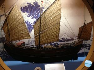 Tropics Global College National Maritime Museum February 2013 H